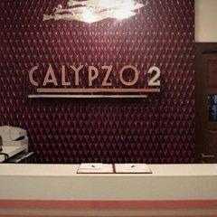 Отель Calypzo 2 Бангкок интерьер отеля фото 2