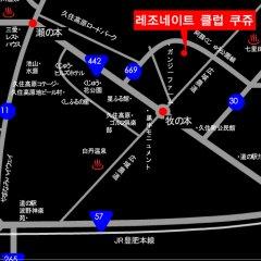 Отель Resonate Club Kuju Япония, Минамиогуни - отзывы, цены и фото номеров - забронировать отель Resonate Club Kuju онлайн городской автобус