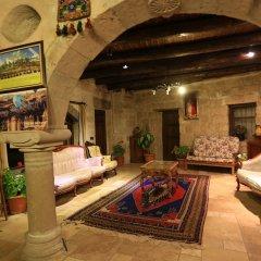 Holiday Cave Hotel Турция, Гёреме - 2 отзыва об отеле, цены и фото номеров - забронировать отель Holiday Cave Hotel онлайн интерьер отеля фото 3