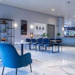 Отель Radisson Blu Scandinavia Hotel, Aarhus Дания, Орхус - отзывы, цены и фото номеров - забронировать отель Radisson Blu Scandinavia Hotel, Aarhus онлайн интерьер отеля фото 3