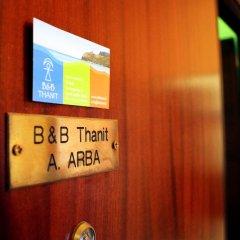 Отель B&B Thanit развлечения