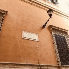 Отель I Tre Moschettieri Рим фото 11