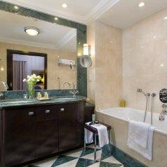 Hotel Esplanade Zagreb ванная