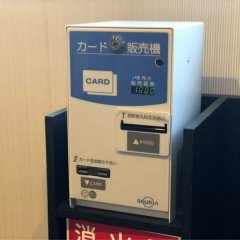 Отель Apa Miyazakieki-Tachibanadori Миядзаки банкомат