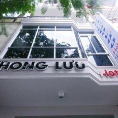Phong Luu Hotel Nha Trang балкон