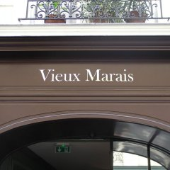 Отель Hôtel du Vieux Marais парковка
