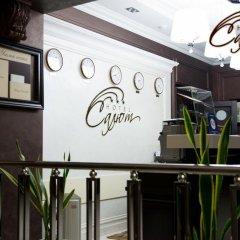 Гостиница Салют в Белгороде 2 отзыва об отеле, цены и фото номеров - забронировать гостиницу Салют онлайн Белгород гостиничный бар