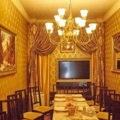 Гостевой дом Благодать гостиничный бар