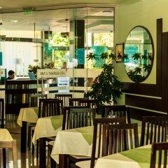 MPM Hotel Boomerang - All Inclusive LIGHT гостиничный бар