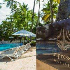 Отель Impressive Resort & Spa Punta Cana – All Inclusive бассейн фото 3