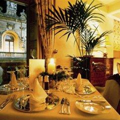 Отель The Xara Palace Relais & Chateaux