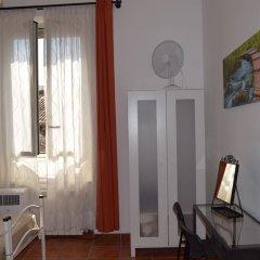 Отель Rose Santamaria Residence Рим комната для гостей фото 2