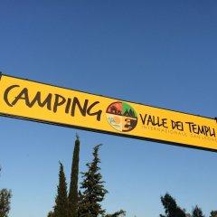 Отель Camping Valle Dei Templi Агридженто приотельная территория