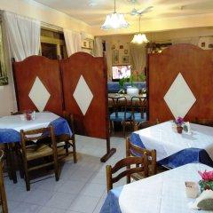 Hotel Eliseo Джардини Наксос спа фото 2