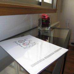 Отель Ofi Испания, Ла-Корунья - отзывы, цены и фото номеров - забронировать отель Ofi онлайн в номере фото 2