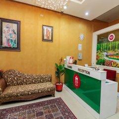 Отель Nida Rooms Bangrak 12 Bossa Бангкок детские мероприятия