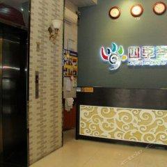 Отель Seasons Inn (Dongguan Jinwei) интерьер отеля