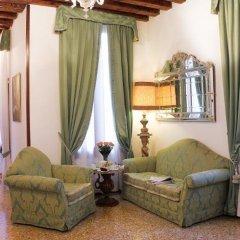 Отель Apostoli Palace комната для гостей
