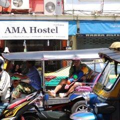 Ama Hostel Бангкок спортивное сооружение