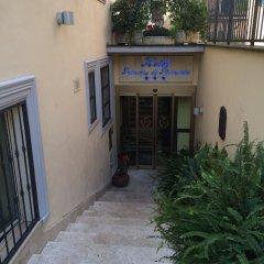 Hotel Principe Di Piemonte фото 12