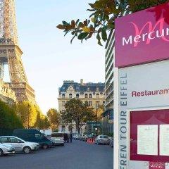 Отель Mercure Paris Centre Tour Eiffel парковка