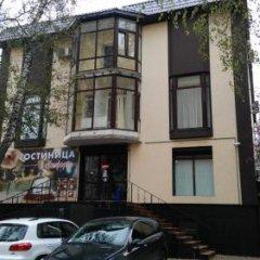 Гостиница Gostinitsa Komfort в Ставрополе 2 отзыва об отеле, цены и фото номеров - забронировать гостиницу Gostinitsa Komfort онлайн Ставрополь парковка