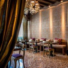 Отель Ca Maria Adele гостиничный бар