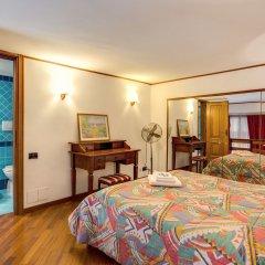 Отель Residenza Villa Marignoli Италия, Рим - отзывы, цены и фото номеров - забронировать отель Residenza Villa Marignoli онлайн комната для гостей