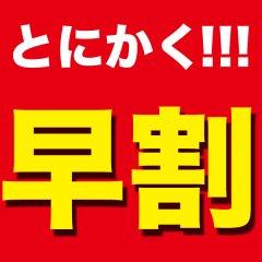 Отель Auberge Япония, Якусима - отзывы, цены и фото номеров - забронировать отель Auberge онлайн помещение для мероприятий