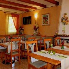 Отель Cà Rocca Relais Италия, Монселиче - отзывы, цены и фото номеров - забронировать отель Cà Rocca Relais онлайн питание фото 3