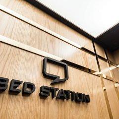Отель Seolleung BedStation интерьер отеля фото 3