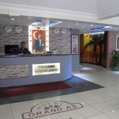 Grand As Hotel Турция, Стамбул - 1 отзыв об отеле, цены и фото номеров - забронировать отель Grand As Hotel онлайн интерьер отеля