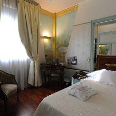 Отель Antares Hotel Rubens Италия, Милан - 2 отзыва об отеле, цены и фото номеров - забронировать отель Antares Hotel Rubens онлайн комната для гостей фото 4