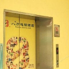 Отель Dongguan Octagon Inn (Dasan Stores) городской автобус