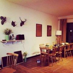 Magic Place Hostel в номере