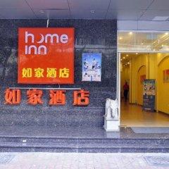 Отель Home Inn (Guangzhou Haizhu Dongxiaonan Metro Station) питание