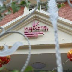 Отель Xiamen Gulangyu Yue Qing Guang Hotel Китай, Сямынь - отзывы, цены и фото номеров - забронировать отель Xiamen Gulangyu Yue Qing Guang Hotel онлайн помещение для мероприятий