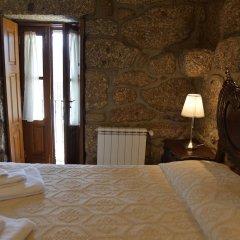 Отель Quinta do Outeiro сейф в номере