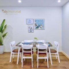 Отель Lily Hometel Imperia Garden питание