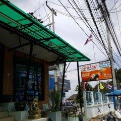 Отель Krabi Loma Hotel Таиланд, Краби - отзывы, цены и фото номеров - забронировать отель Krabi Loma Hotel онлайн городской автобус