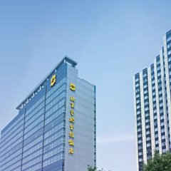 Shangri-La Hotel Beijing фото 14