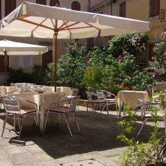 Отель Domus Ciliota Венеция питание