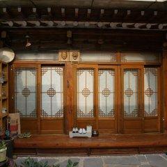 Отель Sodam Hanok Guesthouse Южная Корея, Сеул - 1 отзыв об отеле, цены и фото номеров - забронировать отель Sodam Hanok Guesthouse онлайн гостиничный бар