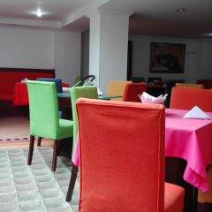 Hotel Cafe Real питание фото 3