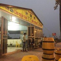 Thanh Son Noi Bai Airport Hotel Ханой гостиничный бар