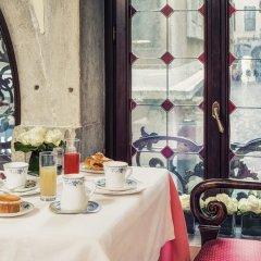 Hotel Firenze питание фото 3