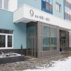 Апартаменты Apartment Etazhy Sheynkmana Kuybysheva Екатеринбург фото 9