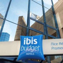 Отель ibis budget Nice Aeroport Франция, Ницца - 2 отзыва об отеле, цены и фото номеров - забронировать отель ibis budget Nice Aeroport онлайн фото 6