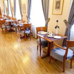 Отель Modra ruze Чехия, Прага - 10 отзывов об отеле, цены и фото номеров - забронировать отель Modra ruze онлайн в номере