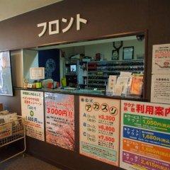 Отель Capsule and Sauna Oriental Япония, Токио - отзывы, цены и фото номеров - забронировать отель Capsule and Sauna Oriental онлайн питание